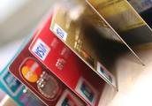 手机qq钱包怎么绑定