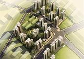 户县御苑新城的房子现在多少钱一平米?