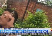 """市交警严罚交通违法""""黄牛""""忙消分"""