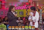 笑哭!小沈阳上台湾综艺节目,逗趣综艺大哥大张菲