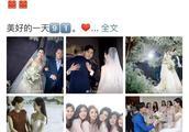 迪丽热巴闺蜜结婚,太忙没能参加婚礼,微博祝福