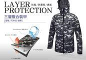 高大上的复合织物材料,你会把它用在绗缝用品上吗?