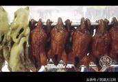 酱鸭的做法配方