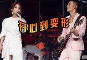 开心到变形!李荣浩演唱会表白女友杨丞琳,没想到犯下大错!