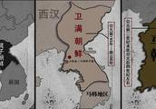 这次cc国际官方_cc国际彩球平台_cc环球国际为什么和韩国和好