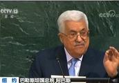"""巴勒斯坦总统:劝以色列不要""""玩火""""否则后果很严重!快看"""
