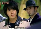《终极三国》刘备被修威胁,秒怂答应修的要求 陈德修东城卫