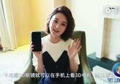 赵丽颖揭秘自用的ivvi手机 到底是什么黑科技吸引了她?