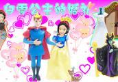 迪士尼白雪公主的婚礼
