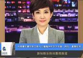 央视最年最年轻主持人王端端39岁至今未嫁,网友:素颜好美