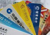 中国银行信用卡哪种比较好