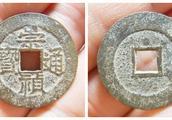 为什么说乱世黄金,盛世收藏,古代朝廷从钱币铸造中大量敛财