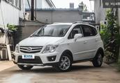 只卖5万,长安最新最便宜SUV,长安CX20绝美!
