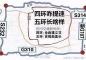 郑州最新五环地图出炉,来看看你家在几环!