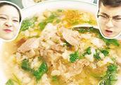 一碗纵横京城63年的正宗老西安羊肉泡馍