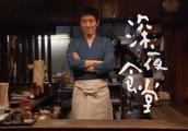 日料究竟有多好吃?!日本人居然为日料拍了95部电视剧75部电影!