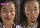 周星驰《少林足球》里,最美的不是赵薇,而是张柏芝和莫文蔚