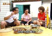 台湾人广西吃美食