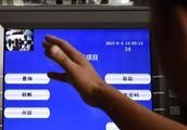ATM机开通跨行转账且实时到帐