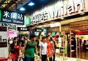 香港免税店有那几种香烟