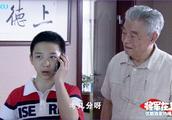 儿子考试不及格,只用了一招,就让老爸奖励了他