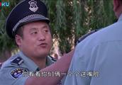 要被开除,同事心花怒放,宋晓峰是真要走还是故意为之?