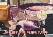 陈星-菩萨保佑 所属专辑:大慈悲