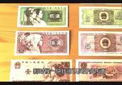 旧版一元纸币现在快速升值,每套价格几十万,快看看钱包里有没有