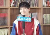 陈宥维专访|大方自称是小鲜肉 参加《超次元》收获多