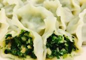 萝卜丝荠菜白菜馅饺子的做法