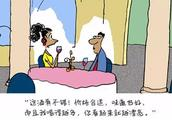 言简意赅,饱含黑色幽默,这十张葡萄酒漫画你不容错过