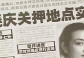 刘晓庆首谈监狱生活,老梁揭秘当年真相!公开承认女人就服她!