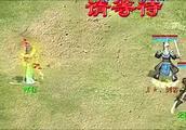 游戏,大话西游2_有史以来最牛的杀五环,哥哥佩服的五体投地!