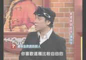 台湾综艺:黄秋生康熙来了背《沁园春雪》,小S蔡康永一脸懵B