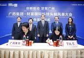 《财富》国际科技头脑风暴大会首次来中国举办,原因何在?