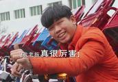 贵州安顺:返乡北盘江畔 三轮车上青年圆创业梦