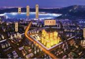 一房难购的首开杭州金茂府,你真的了解吗