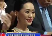 金马奖发布最佳男女主角入围名单 舒淇黄渤等演员竞逐金马