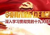「热点关注」大动作!宜昌先后向畜牧业市场主体发放贷款1.17亿元