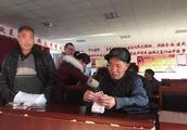 """分红啦!浙江露笑集团在金沙县岚头镇举行""""特惠贷""""分红仪式"""