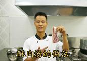 酥肉蔬菜汤的做法,酥肉蔬菜汤怎么做好吃,酥肉