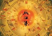 《妖猫传》22号上映,投资9亿打造绝美唐朝,你看吗?