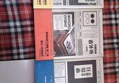 """在京东买的三浦紫苑的""""真幌站前三部曲""""终于到货了,显摆一下~"""
