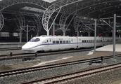 鄭州到成都的高鐵票價是多少
