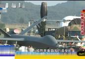 台媒:大陆察打一体无人机全球第二,抢占市场份额