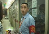 广州:一女子被砍死  疑似夫妻吵架