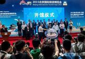 北京国际旅游博览会 门票