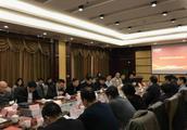 中业兴融随深圳市互联网金融协会考察雄安新区 探索雄安科技大跃