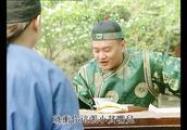 十三爷救郑春华,与文宝生的对话经典的很