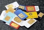 办理SIM卡怎么说